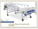 Two-Crank Manual Care Bed